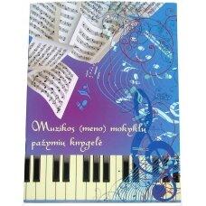 Pažymių knygelė muzikos mokykloms