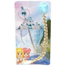 Princesės rinkinys